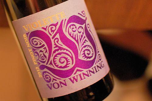 Pinot Noir - Violette - 2012, Von winning, (C) Stephan Nied