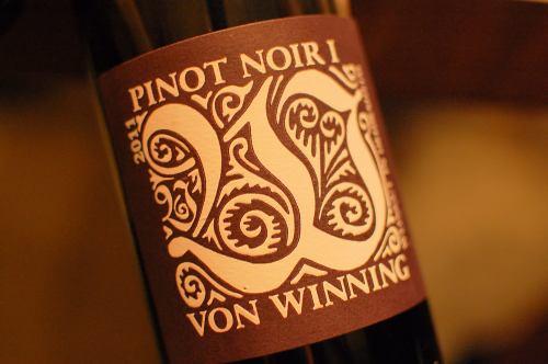 Pinot Noir I - 2011, Von Winning, (C) Stephan Nied